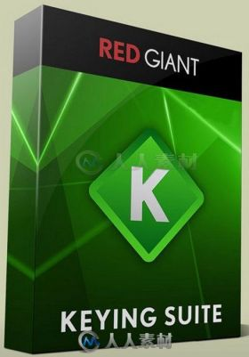 Red Giant Keying Suite红巨星抠像键控插件V11.9版 RED GIANT KEYING SUITE 11.1.9...