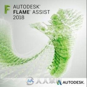 Autodesk Flame Assist软件V2018 MacOSX版