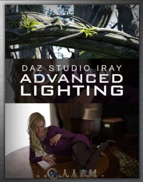 DAZ Studio灯光照明高级技巧视频教程 DAZ STUDIO IRAY ADVANCED LIGHTING BY DREAM...