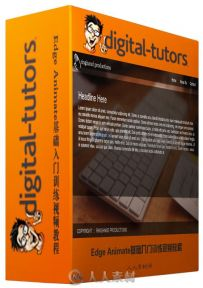 Edge Animate基础入门训练视频教程 Digital-Tutors Your First Day in Edge Animate