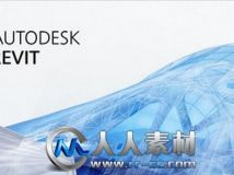 《建筑结构设计软件V2014版》Autodesk Revit Structure 2014 Win32/Win64 XFORCE