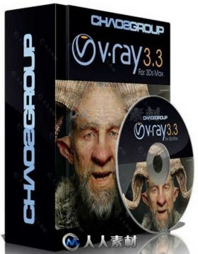 V-Ray渲染器3dsMax 2017插件V3.4.01版 V-RAY 3.4.01 FOR 3DS MAX 2017 WIN64