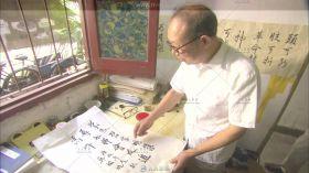 中国特色文化书法家书写毛笔字盖章高清实拍视频素材
