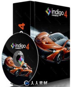 Indigo Renderer图像光线跟踪C4D渲染器V4.0.63版