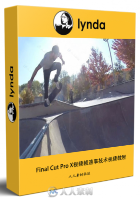 Final Cut Pro X视频帧速率技术视频教程 Final Cut Pro X Guru Creating Speed Cha...