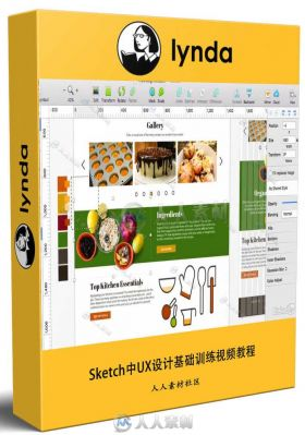 Sketch中UX设计基础训练视频教程 Sketch Essential Training The Basics