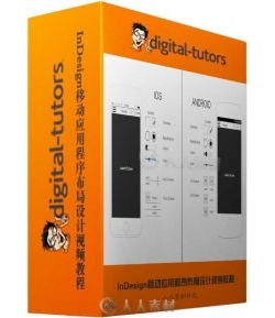 InDesign移动应用程序布局设计视频教程 Digital-Tutors Understanding Mobile App ...