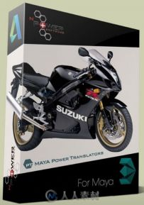 nPower Power Translators格式转换工具Maya插件R700版 nPower Power Translators R...