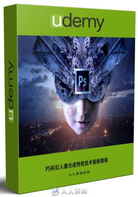 PS科幻人像合成特效技术视频教程 UDEMY MASTER PHOTO MANIPULATION IN ADOBE PHOTO...