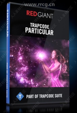 Trapcode Particular三维粒子AE插件V4.1.1版