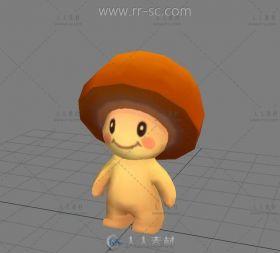 超可爱的小蘑菇人3D模型
