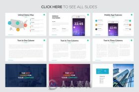 公司简洁PPT模板Company Profile Powerpoint Template